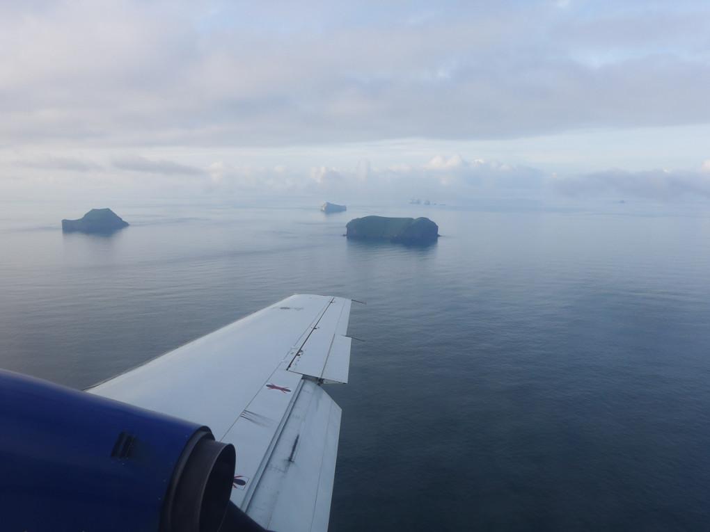 Fototur til Island. Ubebodde øyer på vei til Heimaey